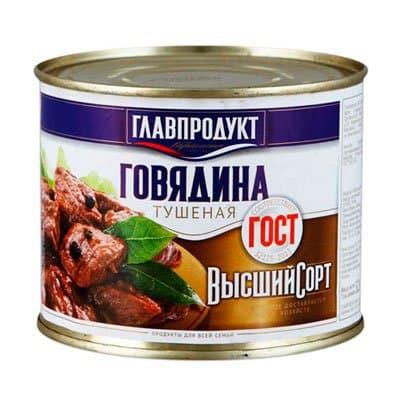 Тушеная говядина Главпродукт 1 сорт 525 гр фото