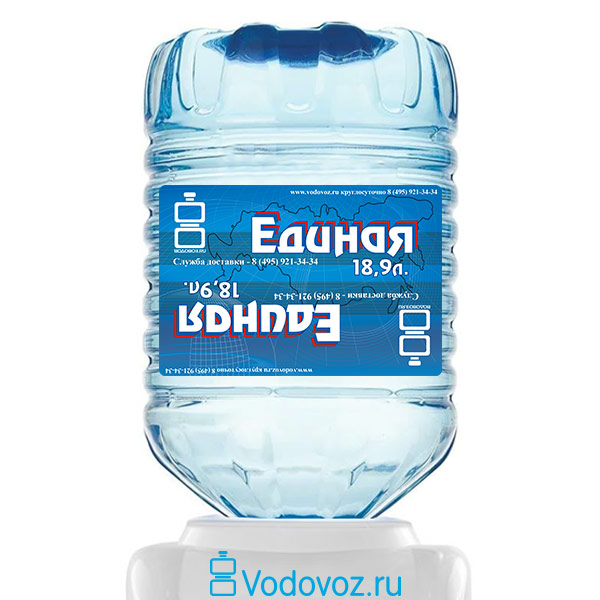 Вода Единая 19 литров в одноразовой таре