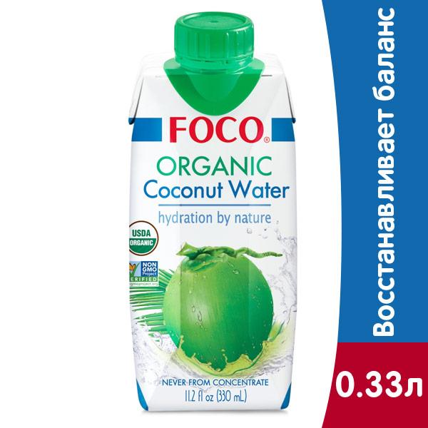 Кокосовая органическая вода натуральная Foco 0.33 литра, без газа, тетра-пак, 12 шт. в уп. фото