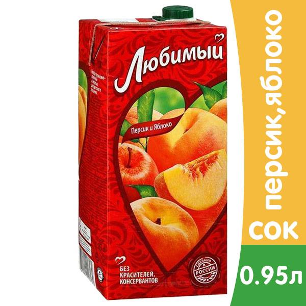 Нектар Любимый яблоко-персик-нектарин 0,95 литра, 4 шт. в уп. фото