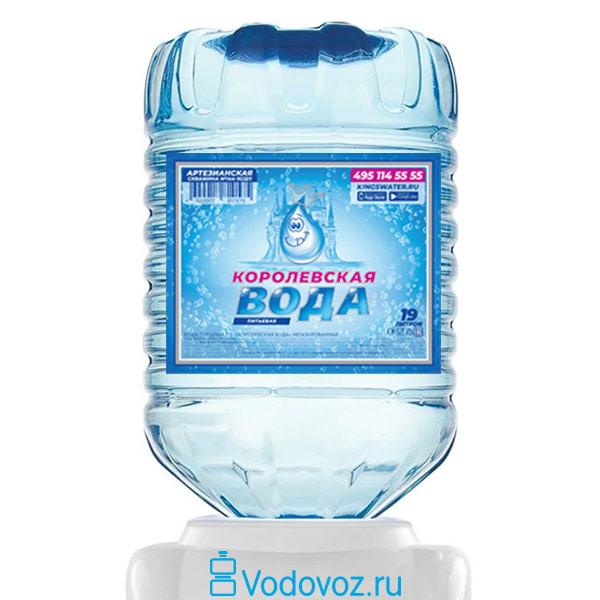 Королевская вода (Мия) 19 литров в одноразовой таре