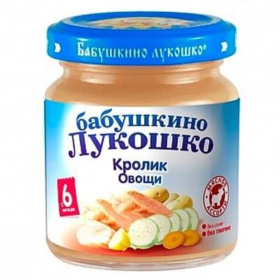 Пюре Бабушкино Лукошко Рагу из кролика (100гр) (6шт)