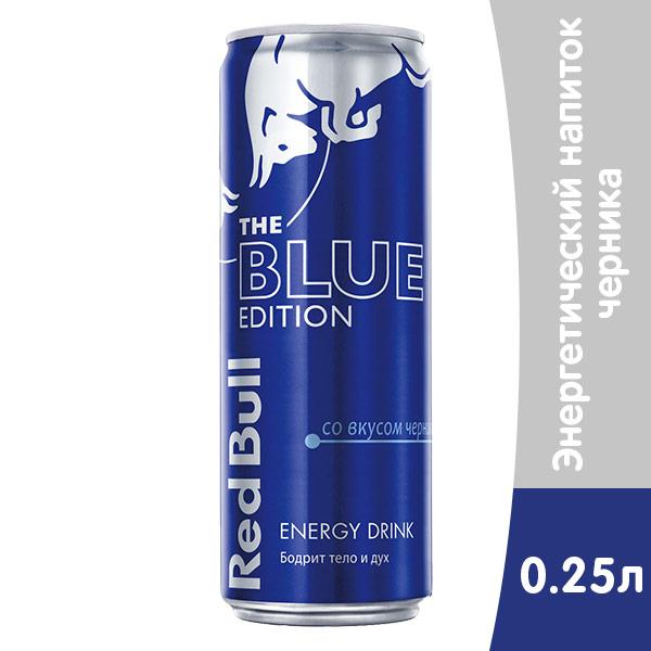 Ред Булл Blue Edition 0,25л (24шт) фото