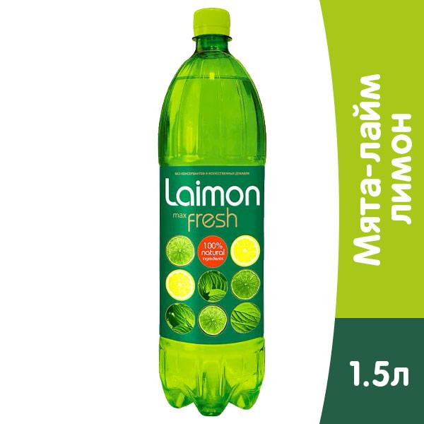Laimon fresh / Лаймон фреш 1,5л. пэт (6шт)