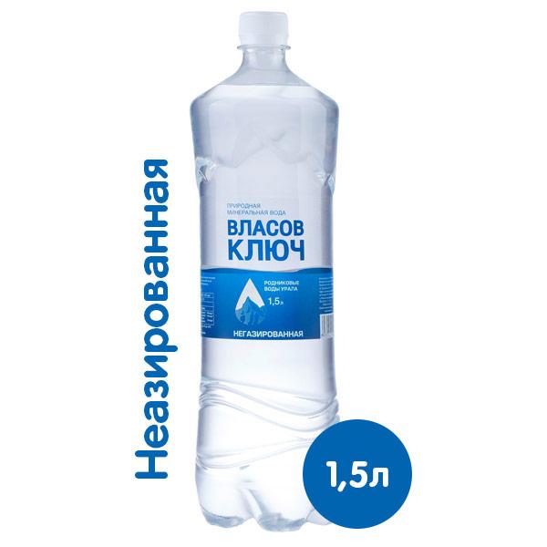 Вода Власов ключ 1,5 литра, без газа, пэт, 6 шт. в уп. фото