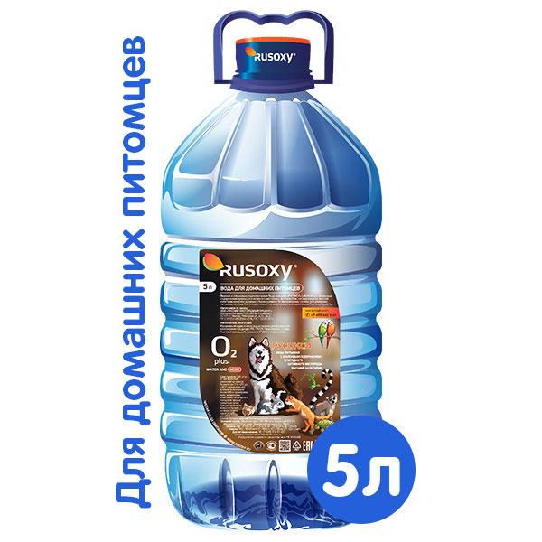 Вода Rusoxy / Русокси для домашних питомцев 5 литров