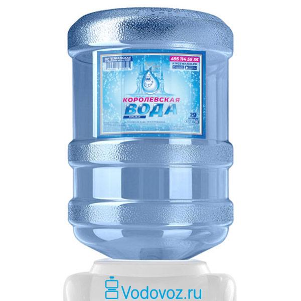 Королевская вода (Мия) 19 литров