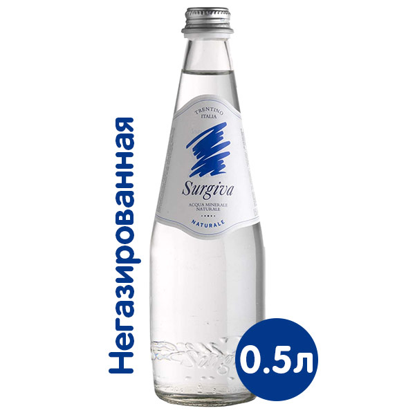 Вода Surgiva 0.5 литра, без газа, стекло, 20 шт. в уп. фото