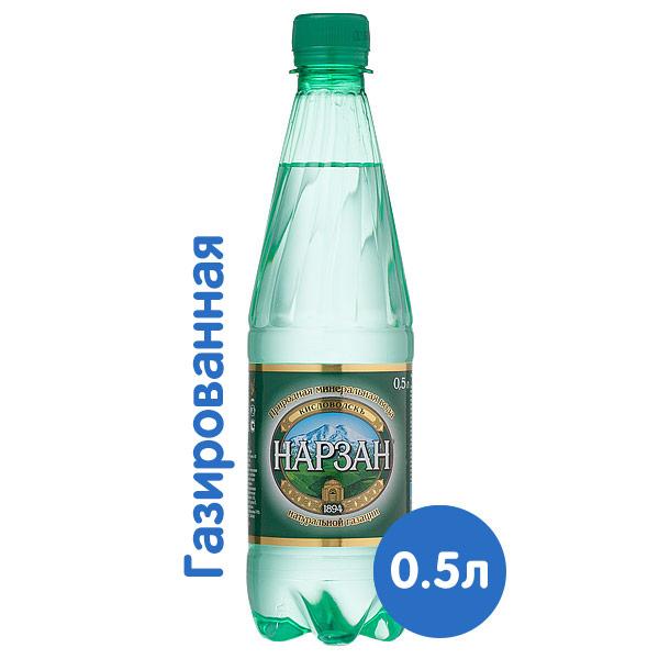 Вода Нарзан 0.5 литра, натуральной газации, пэт, 12 шт. в уп.