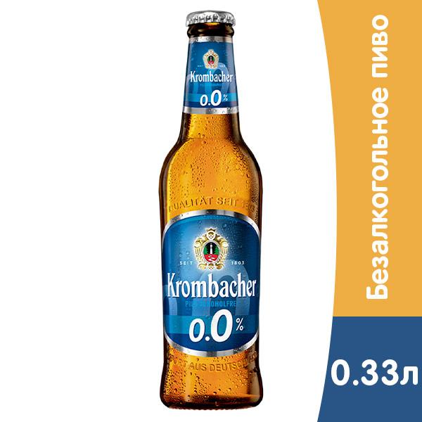 Безалкогольное пиво Krombacher 0.33 литра, стекло, 1 шт. в уп.