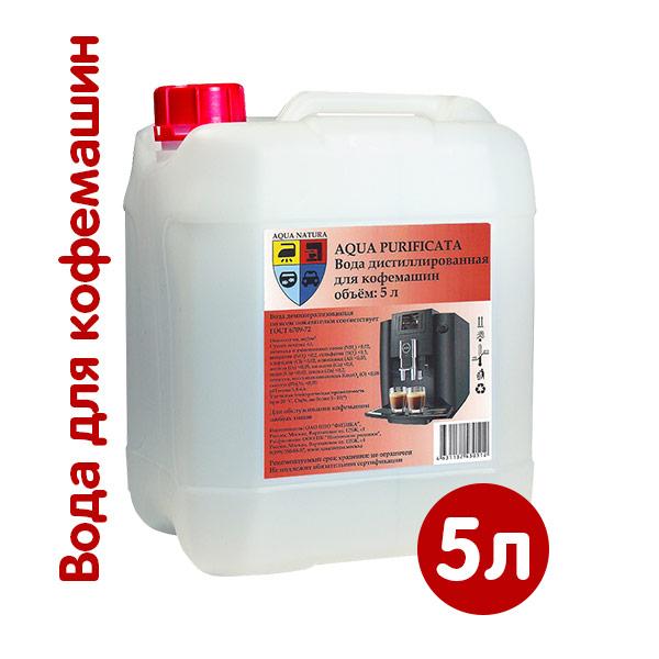 Дистиллированная вода Aqua Purficata для кофемашин 5 литров фото