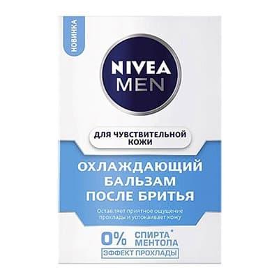 """������� �/� """"NIVEA"""" ��� ������.���� 100�� (1��.)"""