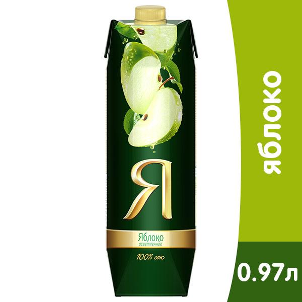 Сок Я яблоко осветленное 0.97 литра, 12 шт. в уп. фото