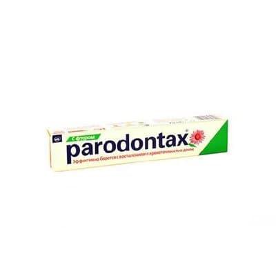 """���.����� """"Parodontax"""" � ������ 75�� (1��.)"""