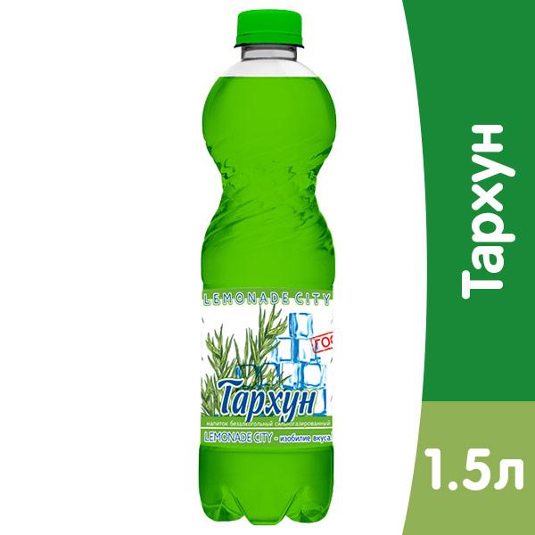 Lemonade City Тархун, 1,5 литра, газ, пэт, 6 шт. в уп