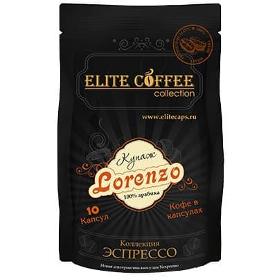 Кофе в капсулах Elite Coffee Collection Lorenzo