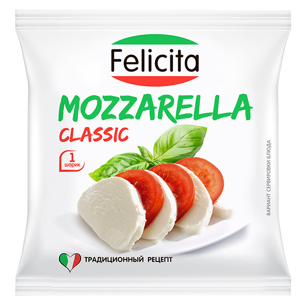 Сыр Моцарелла Felicita 45% БЗМЖ 125 гр
