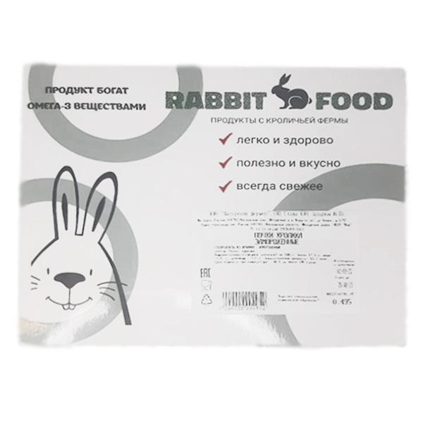 Почки кролика Rabbit food замороженные 0,5-0,7 кг