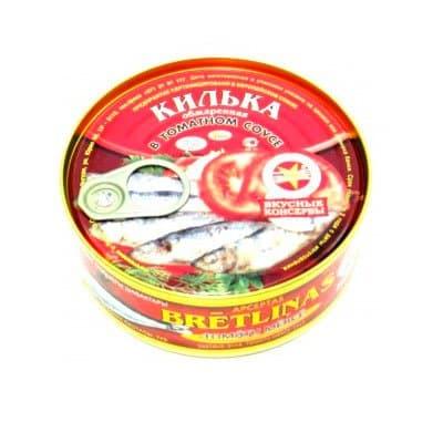 Килька Вкусные консервы обжаренная в томатном соусе 240гр (2шт)