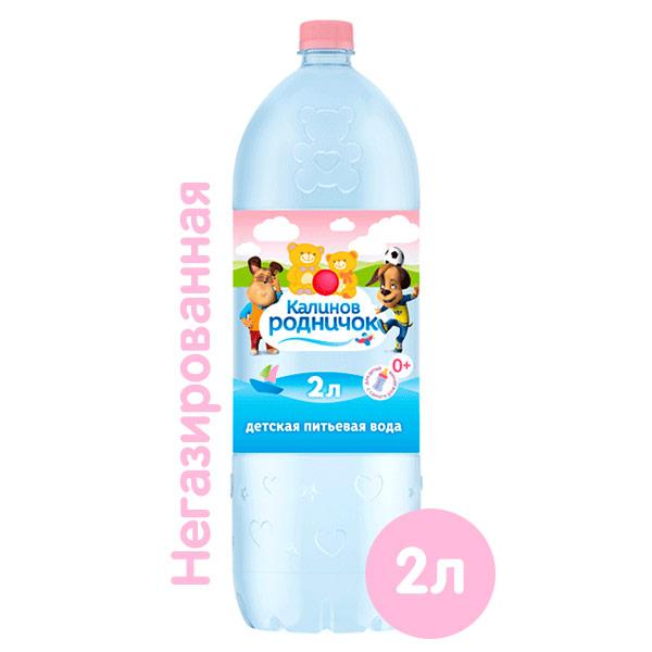 Вода Калинов Родничок детская 2 литра, без газа, пэт, 6 шт. в уп.