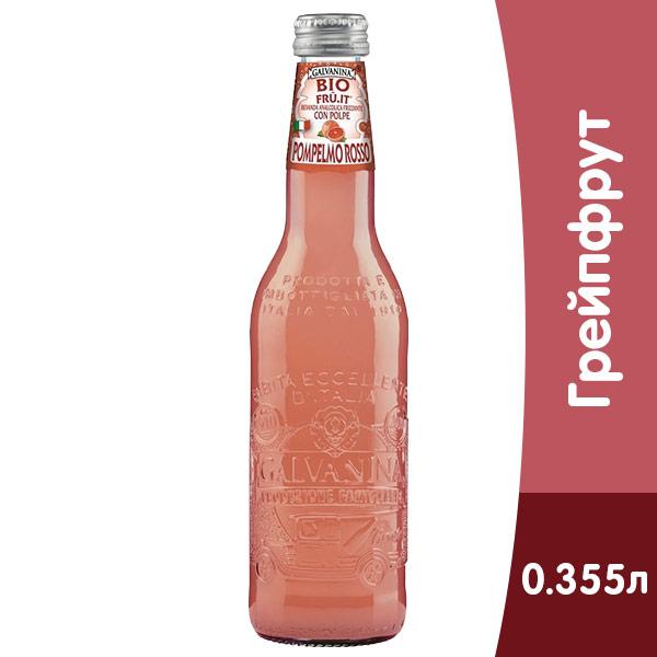 Galvanina Bio Pompelmo Rosso 0,355л грейпфрут ст (12шт)