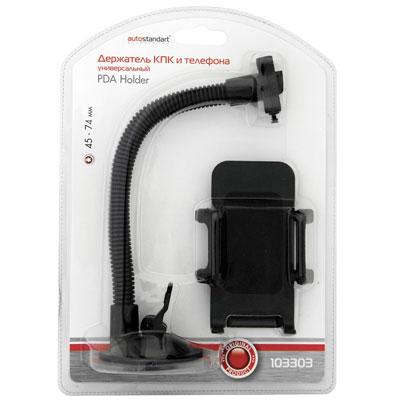 Автомобильный держатель для телефона АвтоСтандарт фото