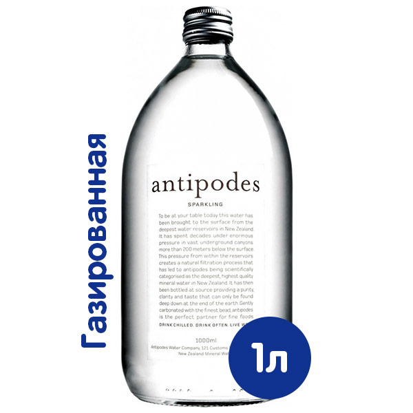 Вода Antipodes 1 литр, газ, стекло, 12 шт. в уп. фото