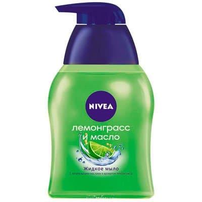 """������ ���� """"NIVEA"""" ��������� � ����� 250�� (1��.)"""