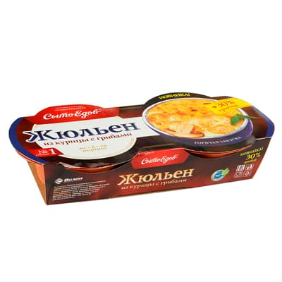 Жюльен Сытоедов из курицы с грибами 2 х 125 гр