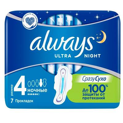 Прокладки Always ultra night 7шт фото