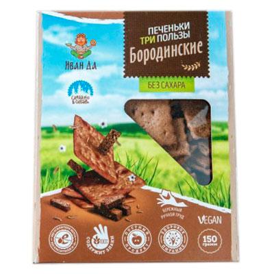 Печеньки Бородинские (Ферма Балашов Д.) 150 гр