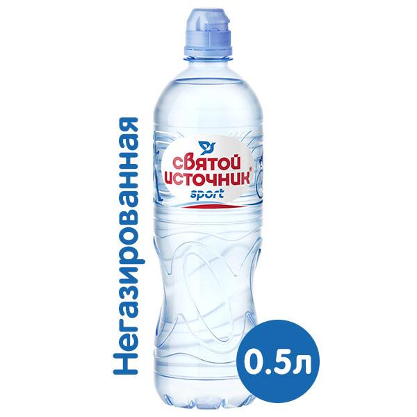 Вода Святой Источник спорт 0.5 литра без газа пэт 12 шт. в уп..