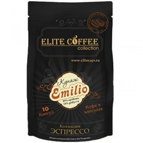 Кофе в капсулах Elite Coffee Collection Emilio