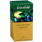 Greenfield / Гринфилд  Blueberry Nights (25пак)