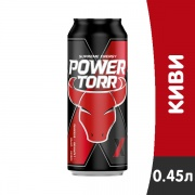 Энергетик Power Torr Supreme 0.45 литра, ж/б, 12 шт. в уп.