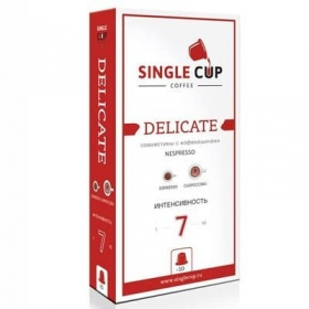 Кофе в капсулах Single Cup Coffee Delicate 10шт (1шт)