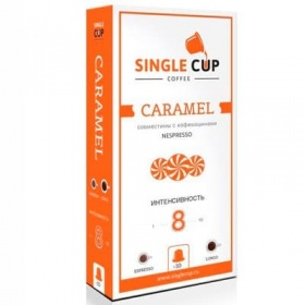 Кофе в капсулах Single Cup Coffee Caramel 10шт (1шт)