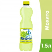 Lemonade City Мохито, 1,5 литра, газ, пэт, 6 шт. в уп