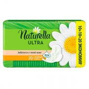 Прокладки Naturella ultra duo 4 капли 20 шт