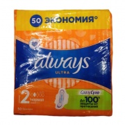 Прокладки Always ultra normal 4 капли 50 шт