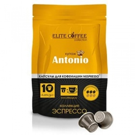 Кофе в капсулах Elite Coffee Collection Antonio