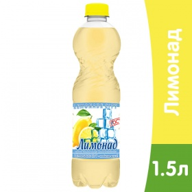Lemonade City Лимонад, 1,5 литра, газ, пэт, 6 шт. в уп