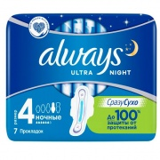 Прокладки Always ultra night 7шт